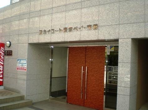 スカイコート東京ベイ東雲壱番館 建物画像4