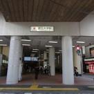 都立大学駅まで500m