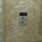 ロイヤルパレス原宿 建物画像4