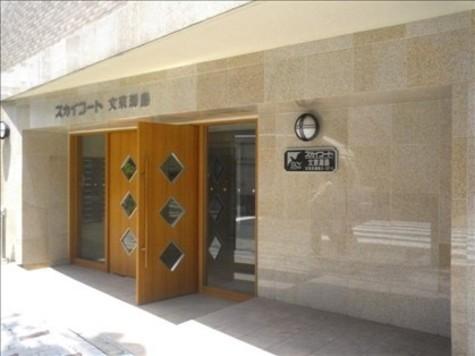 スカイコート文京湯島 建物画像5