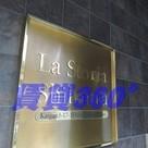 ラ・ストーリア芝浦 建物画像5