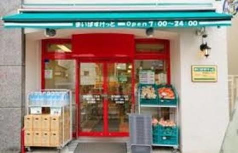 まいばすけっと神田駅西店
