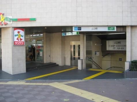 ※駅・コンビニ