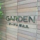 ガーデン都立大学 建物画像5