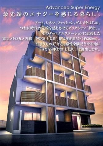 アクサス中野富士見町(AXAS中野富士見町) 建物画像5