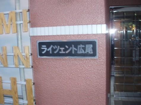 ライツェント広尾 建物画像5