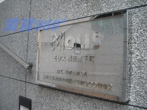 モリス横浜山下町 建物画像5