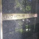 リビオ目黒リバーサウス 建物画像5