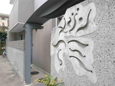 メゾンアミ 建物画像5