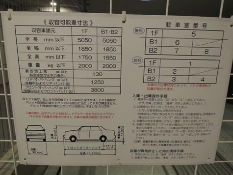 ザ・パークハビオ横浜山手 建物画像5