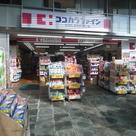 ラ・アトレ桜新町 建物画像5
