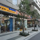 マツモトキヨシ白河3丁目店