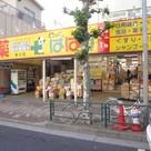 どらっぐぱぱす菊川店