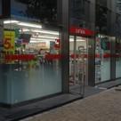 スギ薬局新川一丁目店