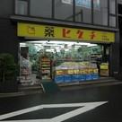 薬ヒグチ両国店