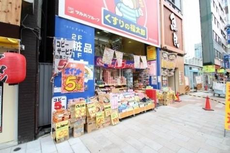 くすりの福太郎神田小川町店