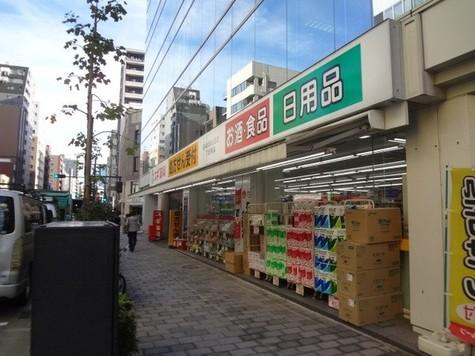 スギ薬局日本橋横山町店
