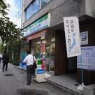 ファミリーマート小伝馬町駅前店