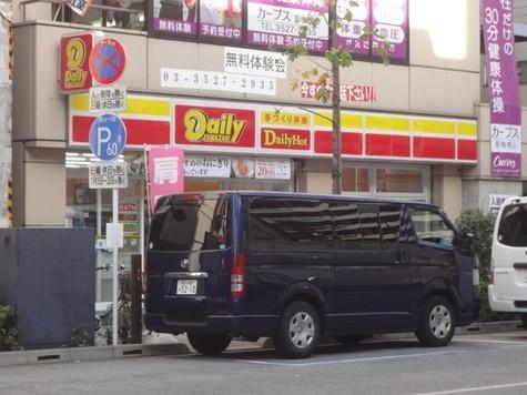 デイリーヤマザキ馬喰横山駅前店