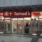 トモズトルナーレ浜町店