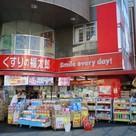 くすりの福太郎門前仲町店