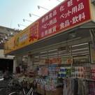 マルエツ両国亀沢店