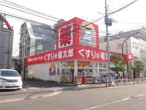 くすりの福太郎森下4丁目店