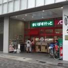 まいばすけっと新川2丁目店