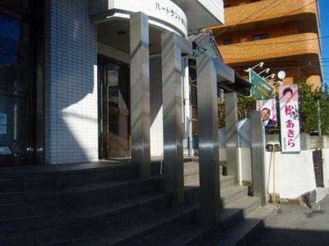ハートランド南太田 建物画像5