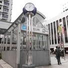 麻布十番駅まで550m