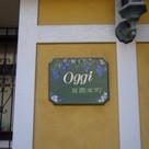 オッジ目黒本町 建物画像5