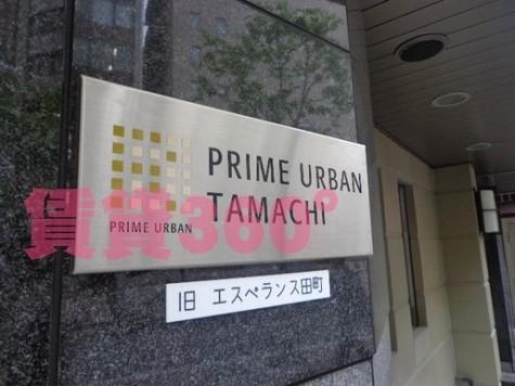 プライムアーバン田町 建物画像5