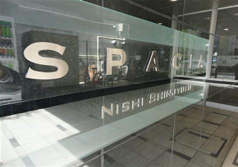 スペーシア西新宿 建物画像5