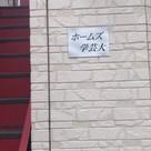 ヒルズ学芸大 建物画像5
