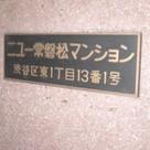 ニュー常盤松マンション 建物画像5