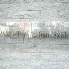 ヴェルト柿の木坂 建物画像5