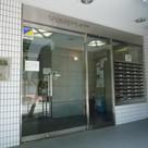 秀和新川アネックス 建物画像6