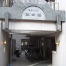 菱和パレス飯田橋 建物画像6