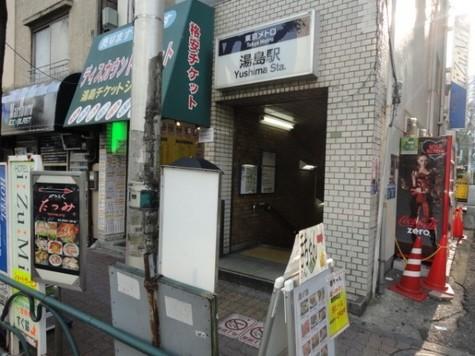 NOA YUSHIMA 建物画像6