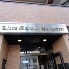 ライオンズマンション八丁堀 建物画像6