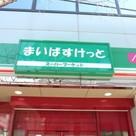パレステュディオ田町 建物画像6
