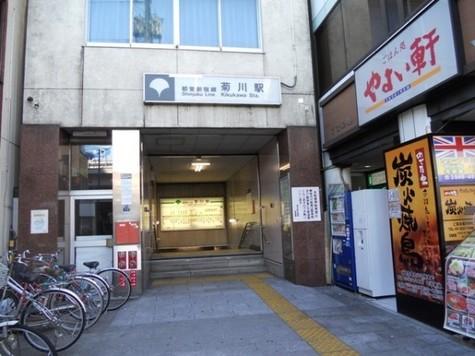 フェリーシア菊川 建物画像6