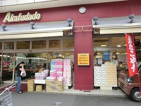 アブアブ赤札堂田原町店まで948m