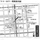 菊川駅徒歩3分!