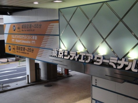 スターコート日本橋 建物画像6