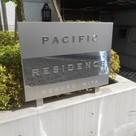 パシフィックレジデンス目黒三田 建物画像6