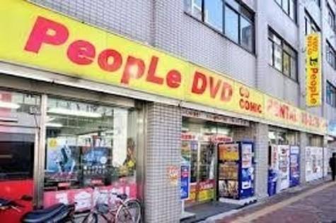 ピープルDVD西新宿店まで486m