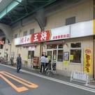 シティインデックス秋葉原 Building Image6