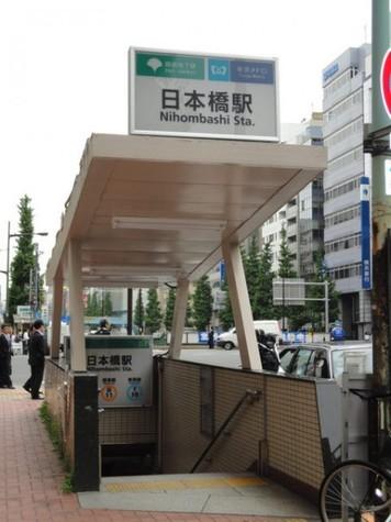 パークアクシス日本橋本町 建物画像6