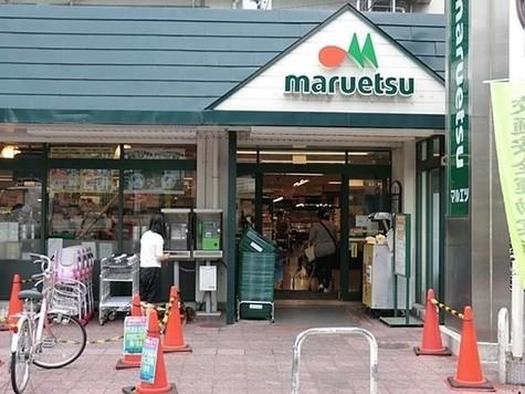 マルエツ梅屋敷店まで214m